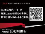 アウディ A4アバント 45 TFSI クワトロ マイスターシュトュック Sラインパッケージ 4WD