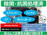 ホンダ ステップワゴン 1.5 スパーダ