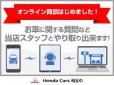 ホンダ CR-Z 1.5 アルファ ドレスト レーベル II