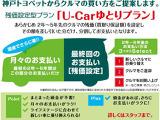 三菱 eKスペースカスタム T セーフティ パッケージ
