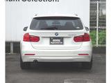 BMW 320dツーリング ブルーパフォーマンス ラグジュアリー