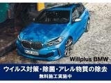 BMW 535iツーリング Mスポーツパッケージ