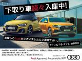 アウディ Q5 2.0 TFSI クワトロ 1st エディション 4WD