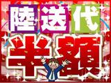 ホンダ アコード 2.0 EX