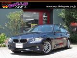 BMW 320d ブルーパフォーマンス