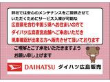 ダイハツ キャスト スタイル X リミテッド SAIII