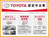 トヨタ ヴェルファイア 2.4 Z ゴールデンアイズII