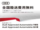 アウディ A5スポーツバック 2.0 TFSI スポーツ Sラインパッケージ