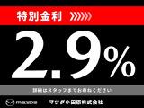 マツダ MAZDA2 1.5 15S プロアクティブ Sパッケージ