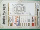 レクサス GS450h バージョンL