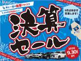 トヨタ ハイエースバン 2.8 スーパーGL ロング 50TH アニバーサリー リミテッド ディーゼル