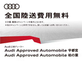 アウディ A4アバント 1.4 TFSI スポーツ Sラインパッケージ