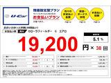 トヨタ カローラフィールダー 1.5 G エアロツアラー