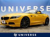 BMW Z4 sドライブ 20i クルージング エディション
