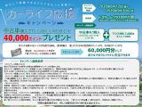 トヨタ カローラアクシオ 1.5 X HIDリミテッド