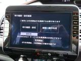 日産 セレナ 2.0 ハイウェイスター V 4WD