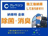 日産 フェアレディZ 3.7 バージョン ニスモ