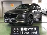 マツダ CX-5 2.5 25S シルクベージュ セレクション 4WD