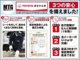 トヨタ マークX 2.5 プレミアム Four 4WD