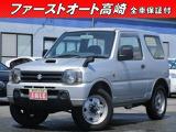 ジムニー XG 4WD 5速 後期型 保証1年付