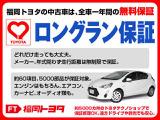 トヨタ ピクシスジョイ C X SAII