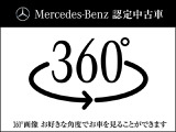 メルセデス・ベンツ A250