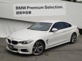 BMW 435iクーペ