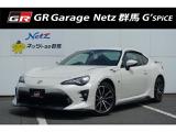 トヨタ 86 2.0 GT リミテッド