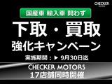 クライスラー ジープ・グランドチェロキー アルティテュード 4WD