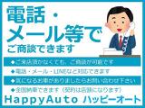 トヨタ パッソセッテ 1.5 G 4WD