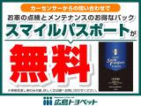トヨタ カムリ 2.5 G レザーパッケージ