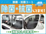 トヨタ タウンエーストラック 1.5 DX Xエディション シングルジャストロー