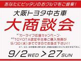 トヨタ トヨエース 2.0 シングルジャストロー