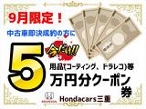 ホンダ CR-Z 1.5 アルファ ファイナルレーベル