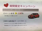 BMW ミニコンバーチブル 2.0 クーパー S