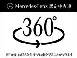 メルセデス・ベンツ AMG C43クーペ 4マチック 4WD