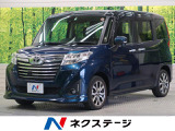 トヨタ ルーミー 1.0 カスタム G-T