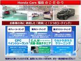 ホンダ フィット 1.5 ハイブリッド Fパッケージ コンフォートエディション 4WD