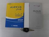 日産 デュアリス 2.0 20S FOUR 4WD