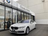 BMW 740Ld