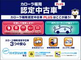 トヨタ スペイド 1.5 G