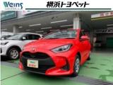 トヨタ /その他 トヨタ