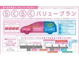 トヨタ ピクシスジョイ F G SAIII プライムコレクション
