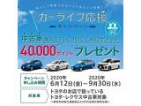 レクサス LS600h バージョンU 4WD