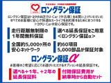トヨタ iQ 1.0 100G