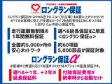 ホンダ CR-V 2.4 ZX 4WD