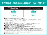 ホンダ CR-V 1.5 EX