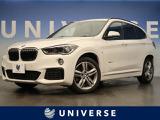 BMW X1 xドライブ 20i Mスポーツ 4WD