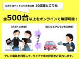 トヨタ ベルタ 1.3 X