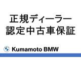 BMW X5 xドライブ 35d Mスポーツ ドライビング ダイナミクス パッケージ 4WD